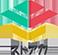 ストリートアカデミー株式会社 Logo